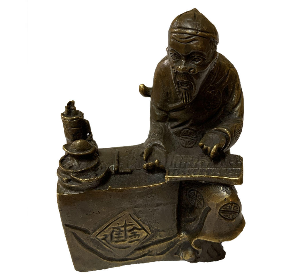 Brass Chinese Old Man